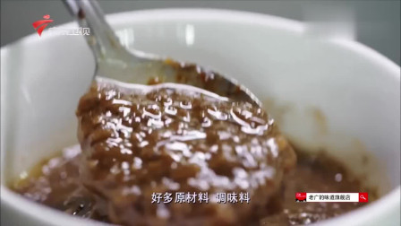 23岁行政总厨主打新派粤菜,一做就是25年,每一种都惹人垂涎!