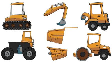挖掘机翻斗车铲车安装视频