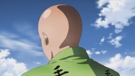 一拳超人第二季 PV2【自翻】