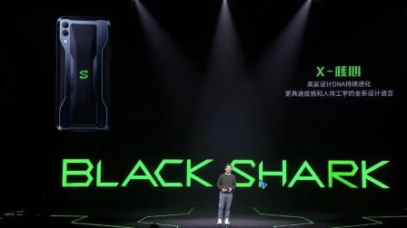 黑鲨手机塔式液冷散热 地表最强游戏手机?