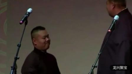 孙越要和岳云鹏到台下练练,小岳岳怂了,直接下跪求饶