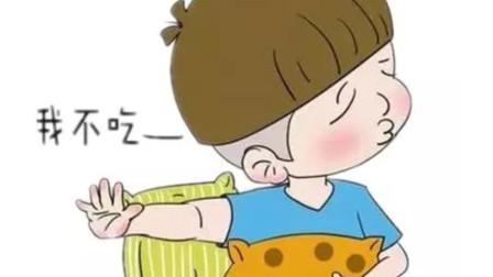厌食、偏食、挑食原来是病!孩子成长黄金期记住这4个动作!