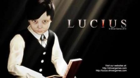 【东哥】卢修斯2 娱乐视频解说 第三期