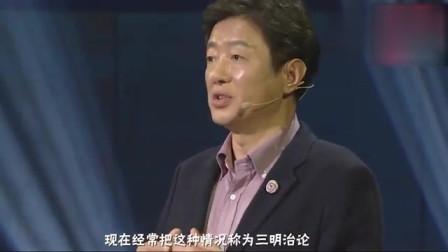 韩国美女演员问:中国是不是一直在追韩国?教