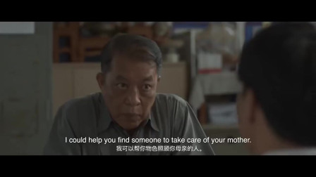 泰国催泪广告,母亲和老师