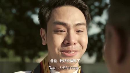 泰国超级感人广告,我的父亲是保安
