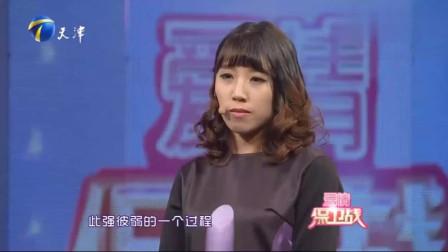 野蛮女友现场摔打男友,涂磊现场失控怒斥:你是刀子嘴刀子心!