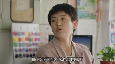 乡村爱情11:刘一水来找杜小双,反而被杜小双直接关在门外边!