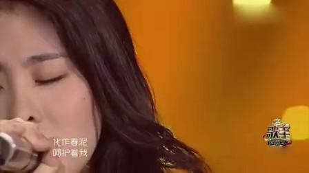 《我是歌手》张碧晨一首《凉凉》,终于明白她为何红了!
