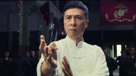 《叶问4》甄子丹过招美军会合李小龙!