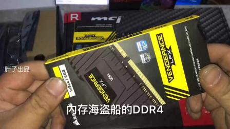 3500元成本电脑 在电脑城要多少钱可以买到