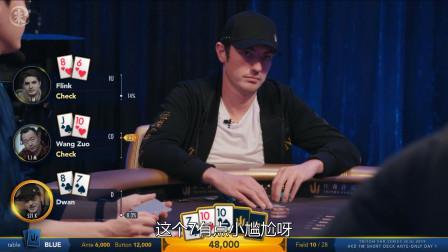【小米德州扑克】2019传奇扑克100万港币短牌锦标赛 2