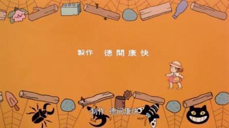 龙猫-电影-高清完整版视频在线观看–爱奇艺