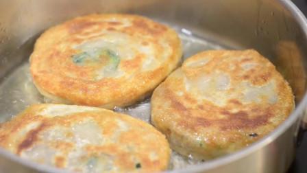 香酥牛肉饼——又香又酥的西安小吃