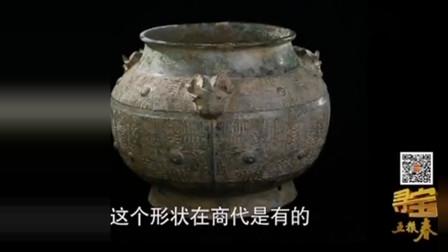 父亲七八千买个宝贝,王刚一看震惊了,直呼能买北京整个一小区