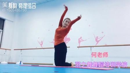 古典舞身韵《旁提》演示:何鑫老师