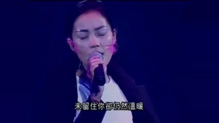 王菲《暧昧》不愧是华语天后了,唱的很深情太好听