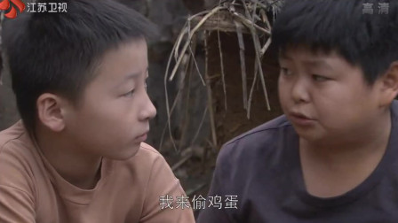 樱桃红:隔壁张发财家的俩儿子大毛、二毛,到燕子家偷鸡蛋