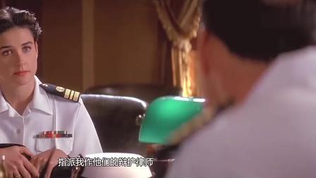 好人寥寥 黛咪摩尔演绎上校 还毛遂自荐当律师。