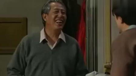 我爱我家:老傅让志国打电话,志国不敢打,和平:就知道你有事