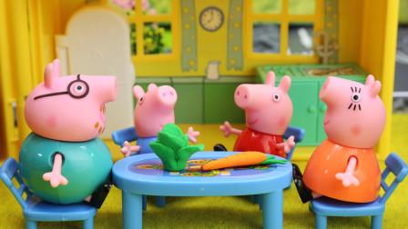 小猪佩奇和弟弟乔治一起吃早餐
