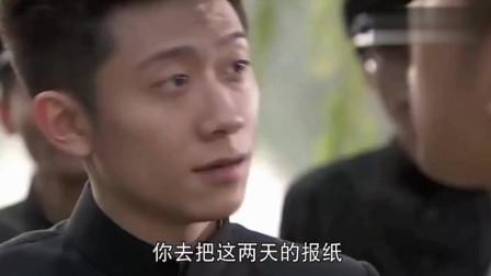 日本黑道在中国横行,欺负爱国学生,不料马上带兵过来