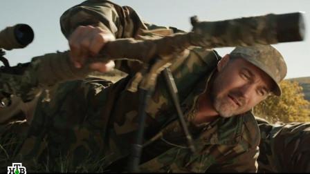 俄罗斯最新动作片,老兵用八倍镜狙击枪,远距离击毙恐怖分子头目