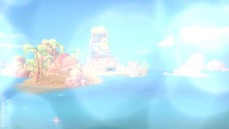 《波西亚时光》虫师实况流程62星光岛好漂亮