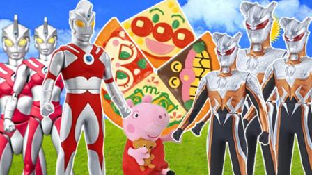 薇薇奥特曼玩具 黑暗赛罗为小猪佩奇和苏西分面包超人披萨别有用心
