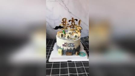 麻将, 暴富生日蛋糕