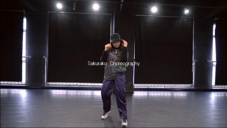 【JC舞蹈】Sakurako 编舞 Black Madonna