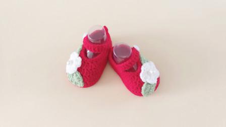 下集手工花朵婴儿鞋钩针编织娃娃鞋子基础教程编织视频全集