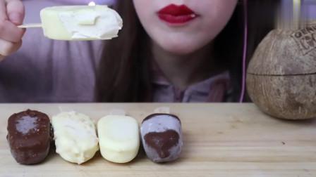 国外女吃货,吃6种口味的巧克力脆皮冰淇淋,看看这诱人的吃法