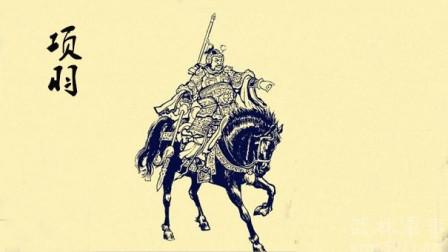 西楚霸王项羽乌江自刎 前说的话让人心疼