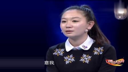 情感大裁判:女儿叛逆,涂磊几句话让女儿泪流满面