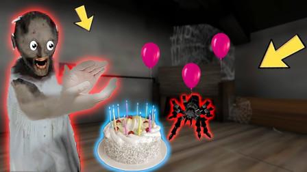 寻游解说:搞笑动画,生日宴会上的意外