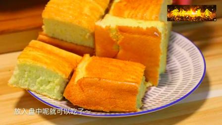 """美食分享,在家做""""鸡蛋糕"""",松软香甜,做法简单"""