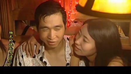 杨光的快乐生活:条子有钱在酒吧和别人比阔,用人头马洗手,结果被套路了