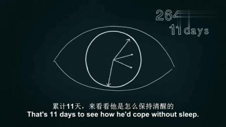 3亿中国人有睡眠障碍, 66%是90后。熬夜后果原来这么严重