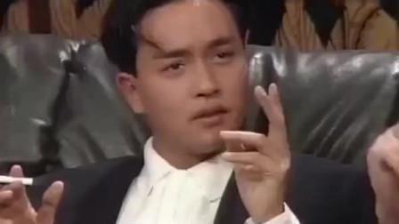 张国荣就是不一样,在综艺节目都敢抽烟,也是