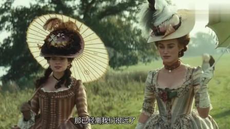不愧是公爵夫人,连遮阳伞都比别人精致,但这么小能挡住阳光吗?