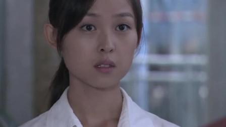 红蝎子:王玲做出了轻率的决定 与朱家山浪迹天涯