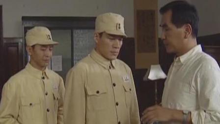 【峰光无限】郭晓峰《眼中钉》处长叮嘱文乐然,盯住那个孙医生