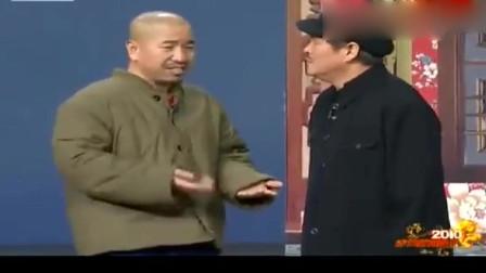 王小利再演捐助风波,逗乐赵本山,真不愧是是东北f4,这小表情!