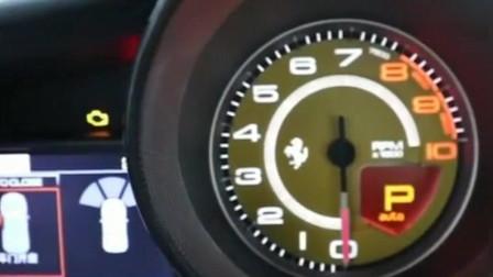 """法拉利488竟有""""死亡模式"""",太疯狂了,世界顶级跑车就是不一样"""