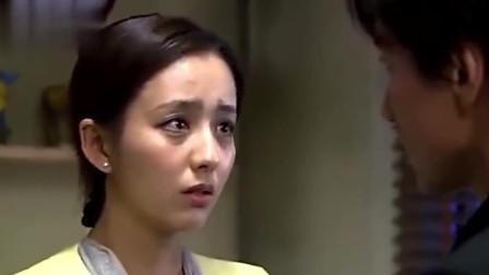 恋恋不忘:仲谋霸道霸气侧漏征服吴桐,两人终于在一起了