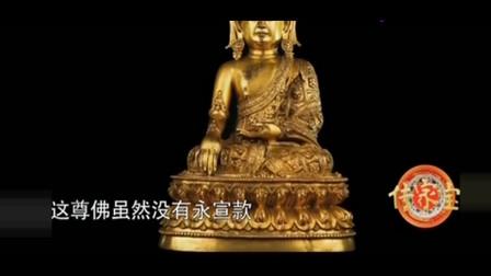 黄圣依的老公杨子来鉴宝,带来了一件佛像,估价后杨子是真有钱啊