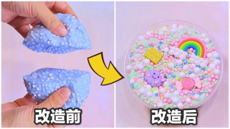 雪花泥变硬了怎么办?只要加入简单的无硼砂材料,就能秒变糖豆泥