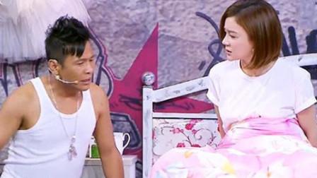 袁姗姗爆料搭档宋小宝上喜剧人舞台太紧张 想退出吓坏宝哥