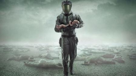 天外来菌 04:一场突如其来的外星细菌给地球带来了灾难,人类顽强抵抗